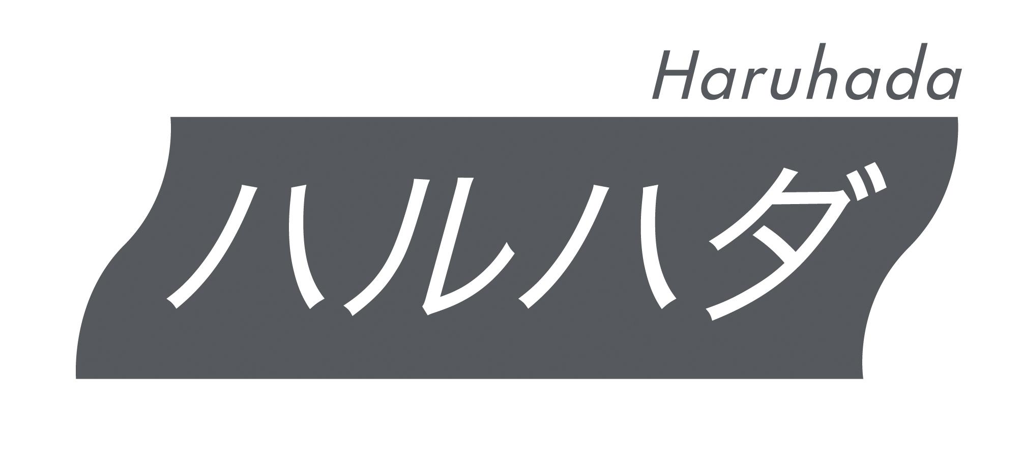 Haruhada